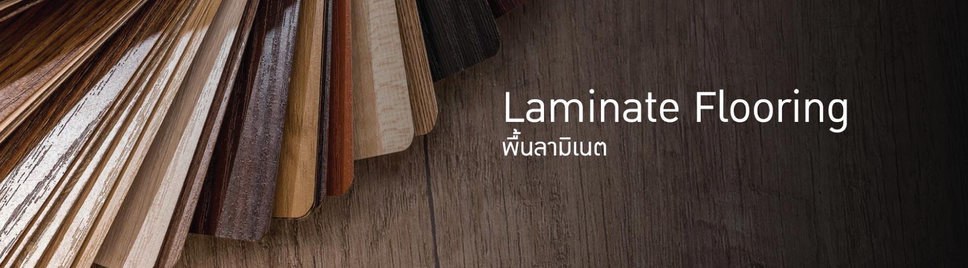 laminate-001