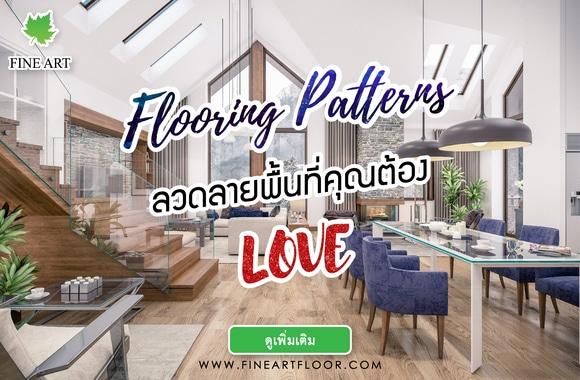 Banner – 580×380 – KNO – LVT – flooring pattern-01