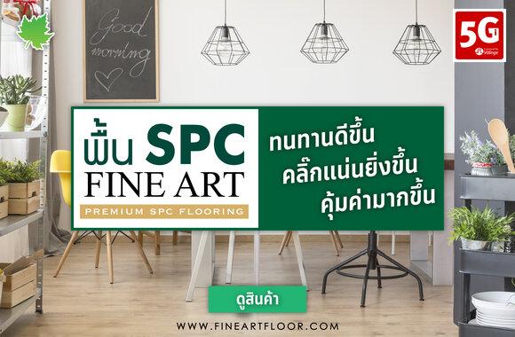 SPC – Web Banner 580×380